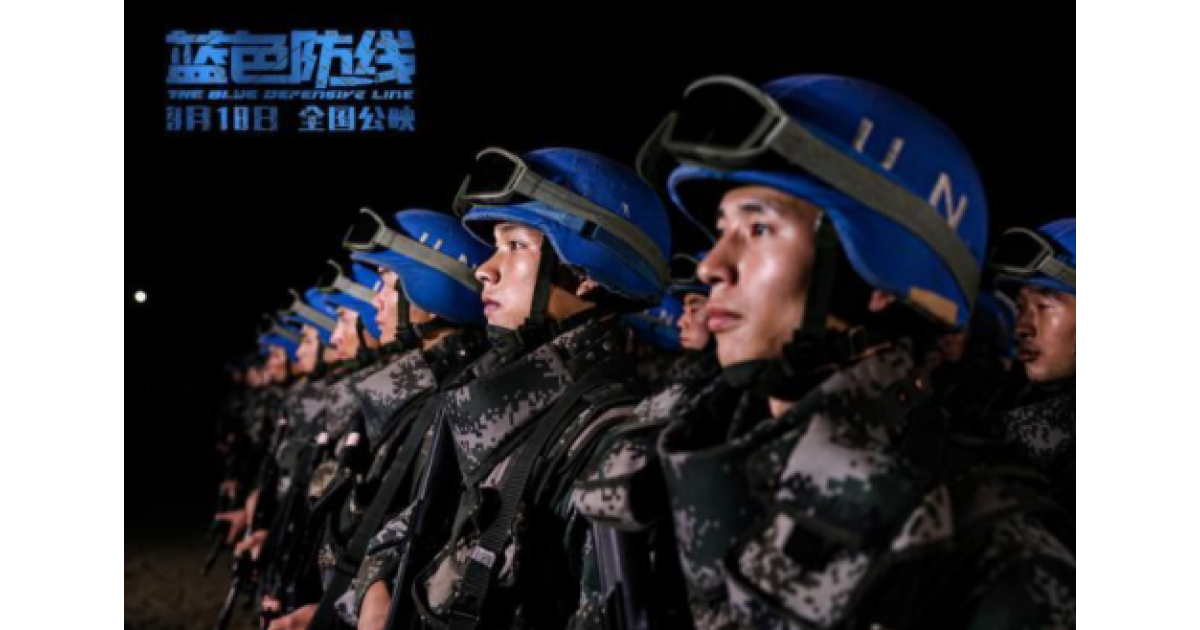 ALL*字幕~蓝色防线2020-纪录片电影在线观看-完整版免费观看 | Portfolium
