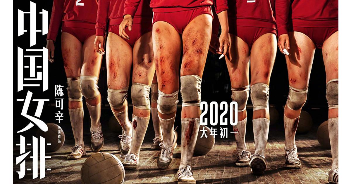 奪冠小鴨 - LEAP(2020) - 完整的電影 | Portfolium