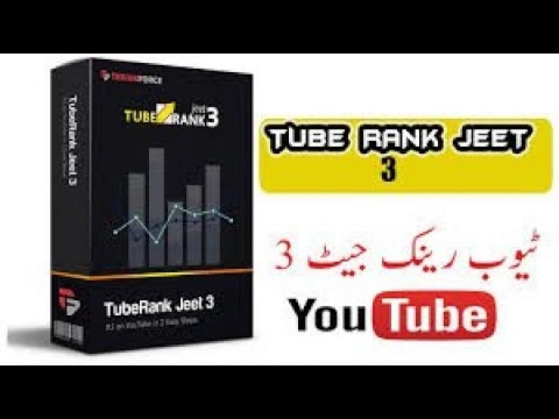 TubeRank Jeet 3 Pro 4.7